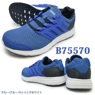 adidas - 新品 27.0 adidas アディダス  ランニングシューズ