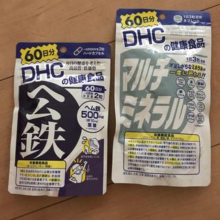 ディーエイチシー(DHC)の DHC(サンプル/トライアルキット)