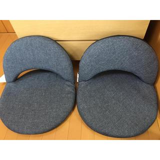 ニトリ - ニトリ 座椅子 2個セット スリムシュウノウザイスサーフ クッション