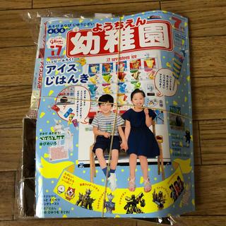 ショウガクカン(小学館)の幼稚園 2019年7号 ②(アート/エンタメ/ホビー)