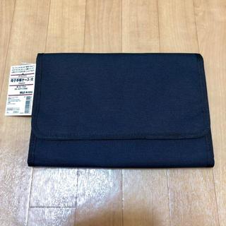 ムジルシリョウヒン(MUJI (無印良品))の新品未使用 無印良品 母子手帳ケース 大 黒(母子手帳ケース)