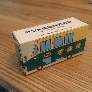 ヤマト ミニカー ウォークスルーW号車(ミニカー)
