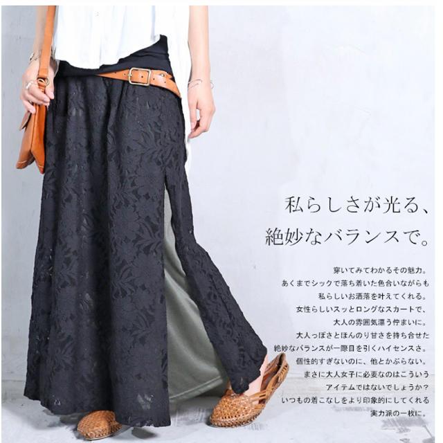 antiqua(アンティカ)の【美品】アンティカ レースロングスカート♡ レディースのスカート(ロングスカート)の商品写真