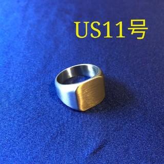 【新品】カレッジリング US11号(リング(指輪))