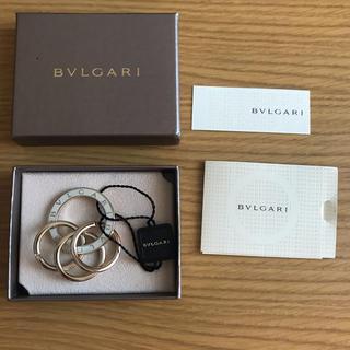【値下げ中】BVLGARI 3連キーリング 新品未使用
