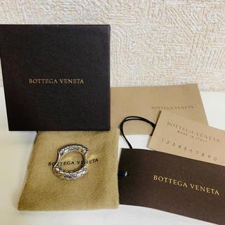 ボッテガヴェネタ(Bottega Veneta)のBOTTEGA VENETA ボッテガヴェネタ イントレチャート シルバーリング(リング(指輪))