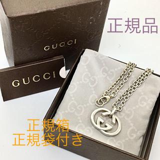 グッチ(Gucci)の鑑定済み 正規品 グッチ GUCCI リーホーシルバーネックレス(ネックレス)