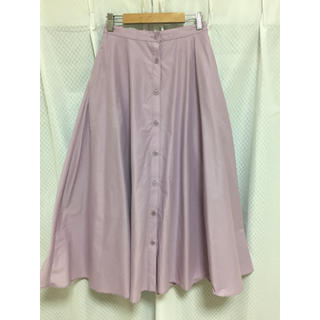ユニクロ(UNIQLO)のフロントボタンサーキュラースカート(ひざ丈スカート)