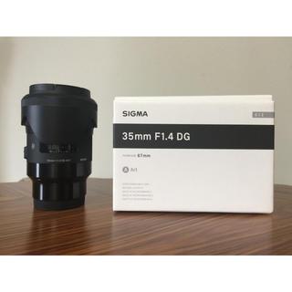 SIGMA - SIGMA Art 35mm F1.4 DG HSM SONY Eマウント