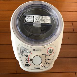 ツインバード(TWINBIRD)のTWINBIRO 家庭用コンパクト精米機(精米機)