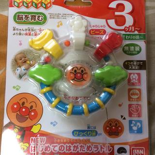 バンダイ(BANDAI)のアンパンマン はがためラトル おもちゃ(がらがら/ラトル)