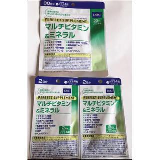 ディーエイチシー(DHC)のDHCマルチビタミン&ミネラル(その他)