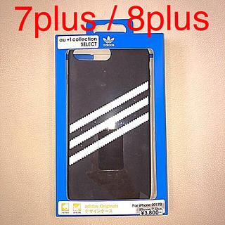 アディダス(adidas)のadidas iPhone Plus ケース(iPhoneケース)