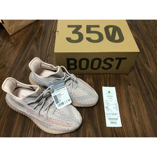 アディダス(adidas)のAdidas Yeezy Boost 350 v2 SYNTH 29.0cm (スニーカー)