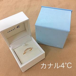 canal4℃ - 正規品 カナル4°C ダイヤモンドK10ゴールド(正規箱付き)