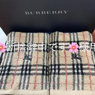 バーバリー(BURBERRY)の専用【新品】バーバリー  フェイスタオルセット(タオル/バス用品)