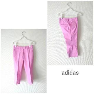アディダス(adidas)の【美品】adidas・レディースゴルフウェア クロップドパンツ(ウエア)