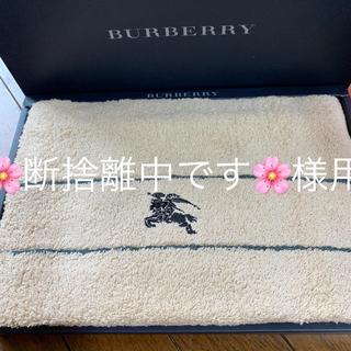バーバリー(BURBERRY)の専用【新品】バーバリー バスタオル(タオル/バス用品)
