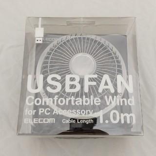 エレコム(ELECOM)のELECOM エレコム USB FUN(扇風機)