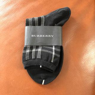 バーバリー(BURBERRY)のバーバリー 靴下(ソックス)