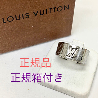 ルイヴィトン(LOUIS VUITTON)の正規品 ルイヴィトン LOUISVUITTON バーグ シャンゼリゼリング 指輪(リング(指輪))