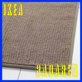 イケア(IKEA)の数量限定価格 ☆ IKEA BADAREN バスマット ベージュ  (バスマット)