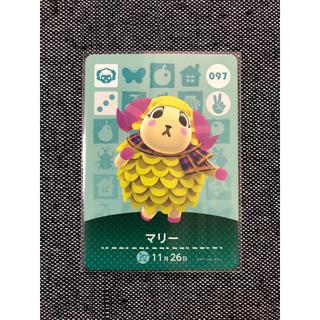 ニンテンドー3DS(ニンテンドー3DS)の美品 どうぶつの森 amiibo カード 097 マリー アミーボ a25(シングルカード)