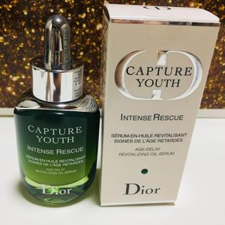 ディオール(Dior)のディオール カプチュール ユース インテンス r オイル (美容液)