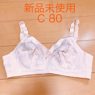 シャルレ(シャルレ)のシャルレ ブラジャー  C 80 (新品未使用)(ブラ)