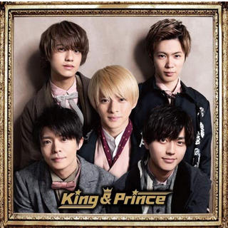 ジャニーズ(Johnny's)のKing & Prince  初回限定B(ポップス/ロック(洋楽))