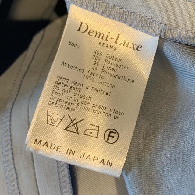 Demi-Luxe BEAMS(デミルクスビームス)のみやこ様 ご専用【Demi-Luxe beams】スカート  M レディースのスカート(ひざ丈スカート)の商品写真
