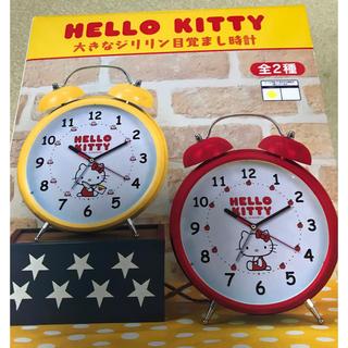 ハローキティ - キティ  大きなジリリン目覚まし時計  新品 赤