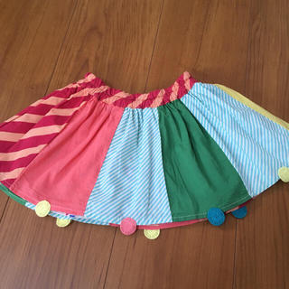 サニーランドスケープ(SunnyLandscape)のサニーランド リバーシブルスカート 80㎝(スカート)