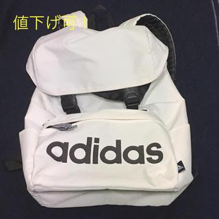 adidas - アディダス メンズ リュック ホワイト