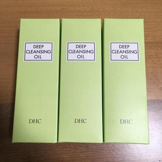 ディーエイチシー(DHC)の【3本セット】DHC 薬用ディープクレンジングオイル 200ml(クレンジング / メイク落とし)