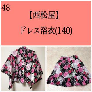 ニシマツヤ(西松屋)の西松屋  ドレス浴衣(140)(甚平/浴衣)