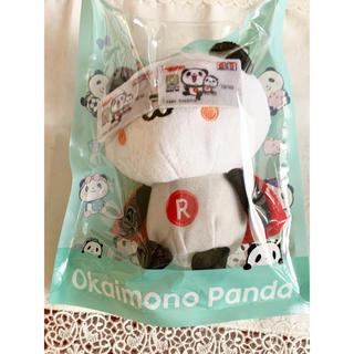 ラクテン(Rakuten)の楽天 お買い物パンダ(ぬいぐるみ)