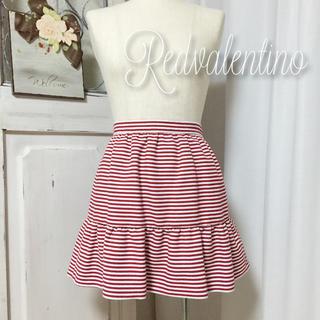 レッドヴァレンティノ(RED VALENTINO)のRED VALENTINO ♡ 新品 ボーダースカート(ミニスカート)