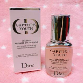 ディオール(Dior)の新品 クリスチャンディオール カプチュール ユース アイ トリートメント(美容液)