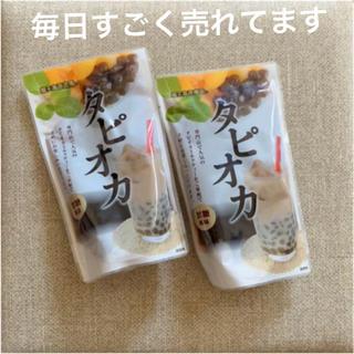 タピオカシロップ漬け/2個セット