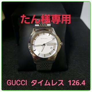 グッチ(Gucci)のGUCCI 126.4 ホワイト(腕時計(アナログ))