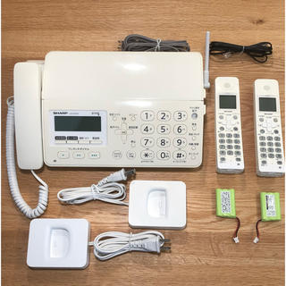 SHARP - シャープ デジタルコードレスファックス ★子機2台付