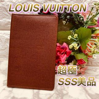 ルイヴィトン(LOUIS VUITTON)のルイヴィトン タイガー カードケース パスケース(名刺入れ/定期入れ)