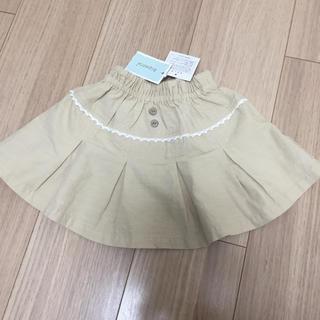 ビケット(Biquette)の新品タグ付  Briquette ビケットスカート 90(スカート)