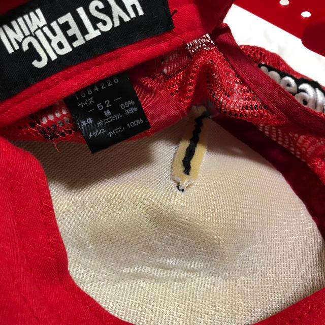 HYSTERIC MINI(ヒステリックミニ)の【ヒスミニ】キッズキャップ 52 キッズ/ベビー/マタニティのこども用ファッション小物(帽子)の商品写真
