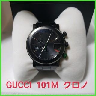 グッチ(Gucci)のGUCCI  101M  クロノ(腕時計(アナログ))