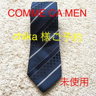 コムサメン(COMME CA MEN)のコム.サ.メンのネクタイ(ネクタイ)