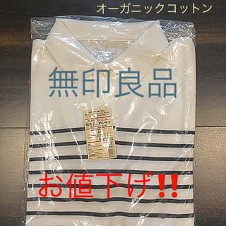 ムジルシリョウヒン(MUJI (無印良品))の無印良品 半袖ポロシャツ(ポロシャツ)