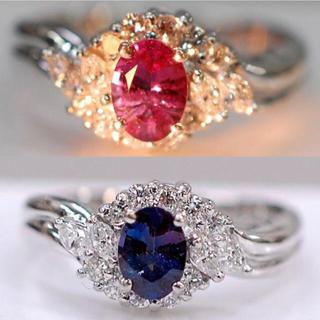 変色はっきり 天然アレキサンドライト 指輪 ソーティング付(リング(指輪))