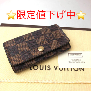LOUIS VUITTON - 正規品 タグ付 ルイヴィトン ダミエ キーケース 4連